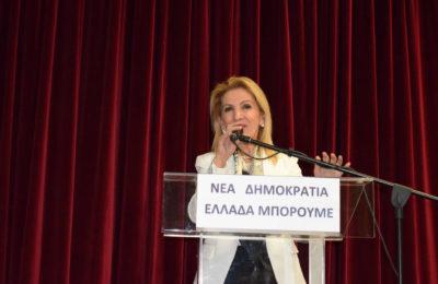 Ιωάννα Καλαντζάκου ομιλία