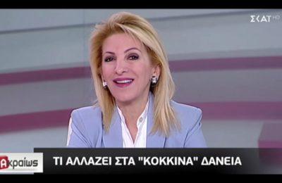 Ιωάννα Καλαντζάκου | Ακραίως με τον Τάκη Χατζή