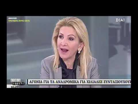 """Ιωάννα Καλαντζάκου """"Αταίριαστοι"""" με τους Γιάννη Ντσούνο και Χρήστο Κούτρα στον ΣΚΑΪ"""