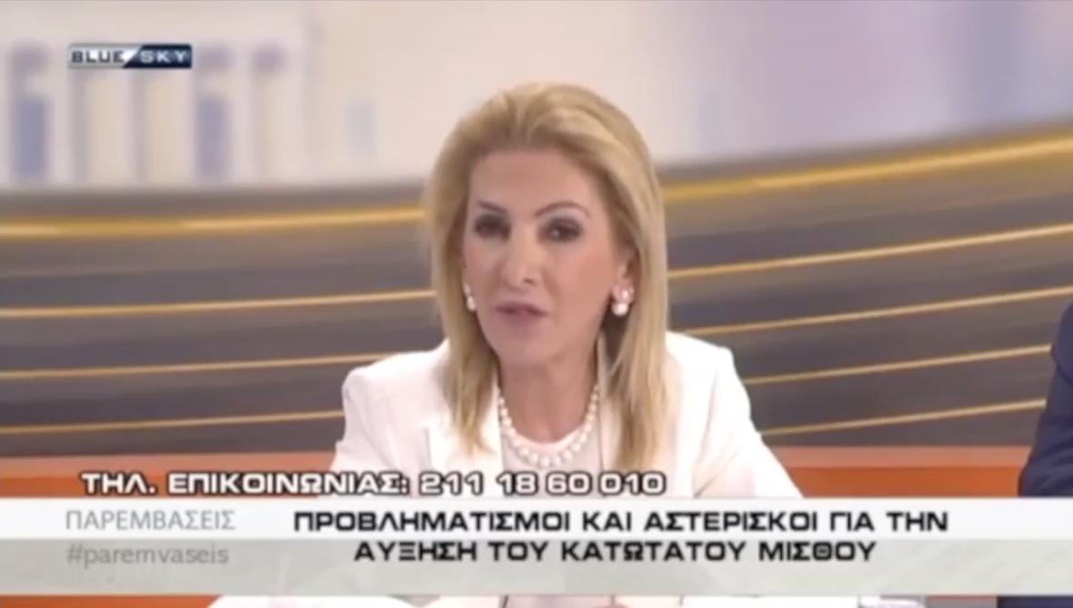 Ιωάννα Καλαντζάκου | Παρεμβάσεις με τον Άκη Παυλόπουλο
