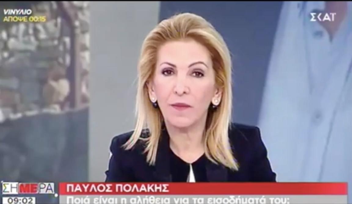 Ιωάννα Καλαντζάκου | Σήμερα με τον Δημήτρη Οικονόμου και τη Μαρία Αναστασοπούλου