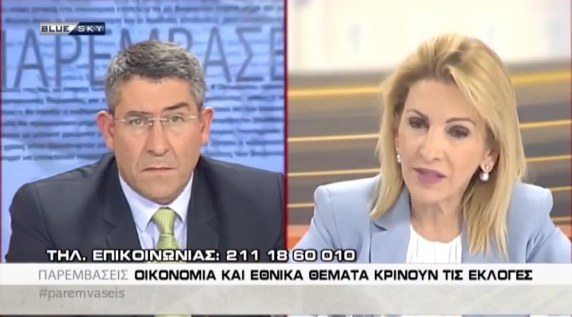 Ιωάννα Καλαντζάκου Παρεμβάσεις 21.3.2019
