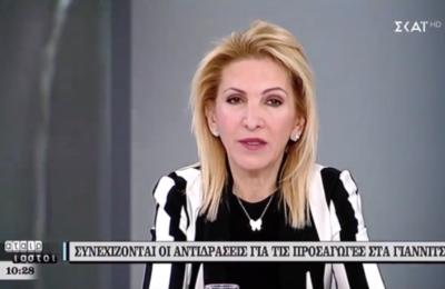 Αταίριαστοι Ιωάννα Καλαντζάκου τηλεοπτική παρουσία
