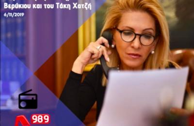 Ιωάννα καλαντζάκου συνέντευξη ραδιόφωνο alpha
