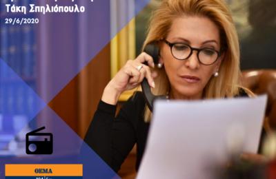 Ιωάννα Καλαντζάκου | Στο Βραδινό Μαγκαζίνο ραδιοφωνικη συνεντευξη