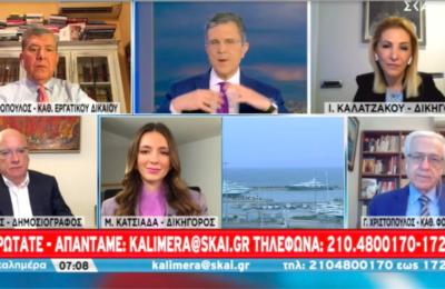 Ιωάννα Καλαντζάκου στην εκπομπή του Γιώργου Αυτιά
